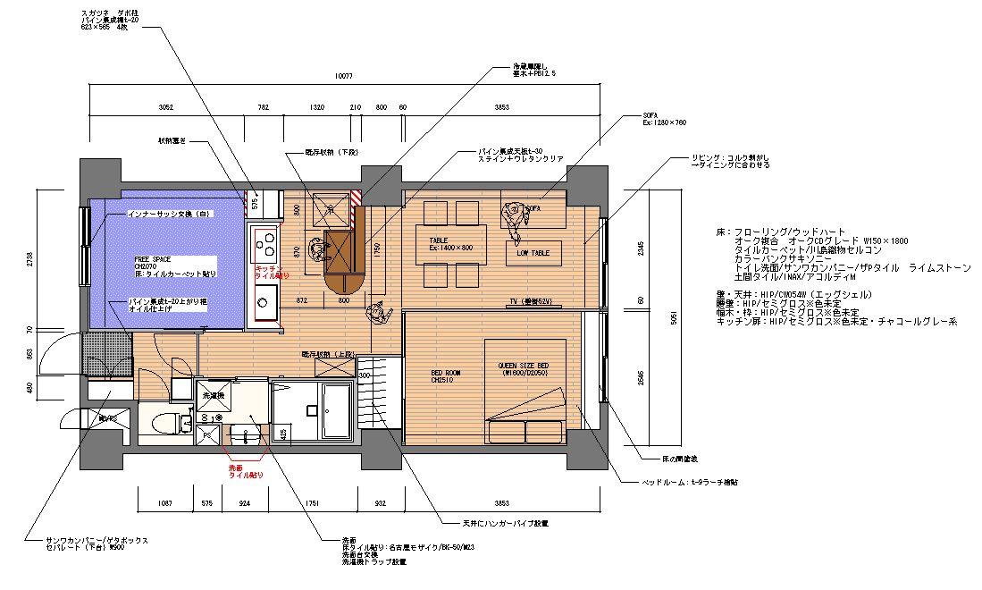 長島邸 plan